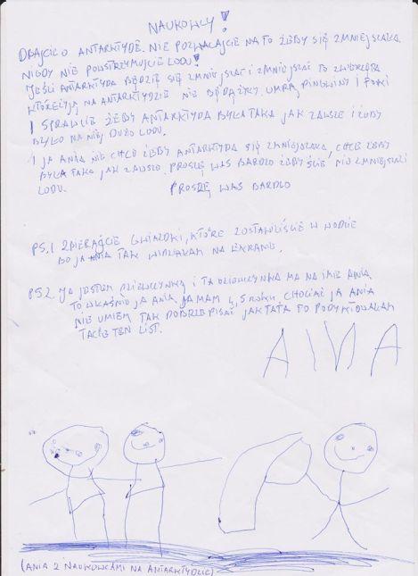 list_od_ani
